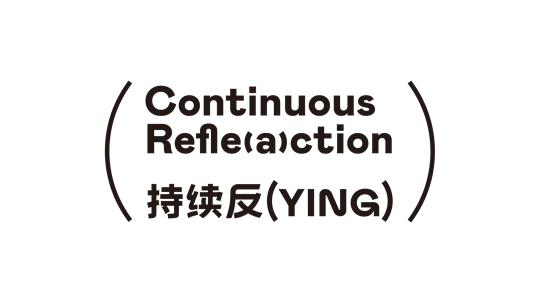 ?#20013;?#21453;YING Continuous Reflection