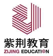 清控紫荆(北京)教育科技股份有限公司