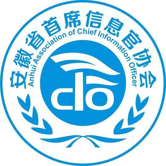安徽省CIO协会