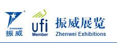 天津振威展览股份有限公司
