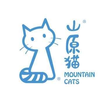 山原猫探索