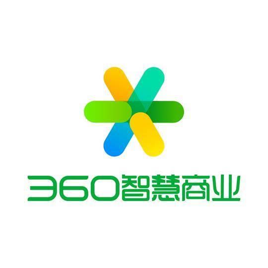 360智慧商业广州营销服务中心
