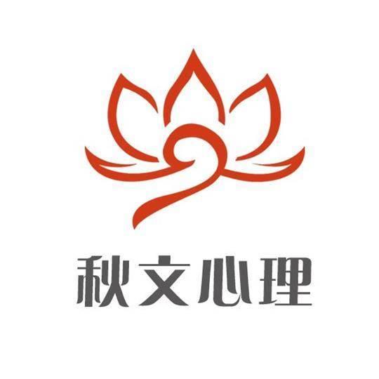 北京秋文教育科技有限公司