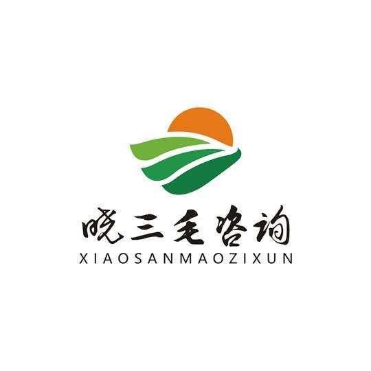 晓三毛心理咨询