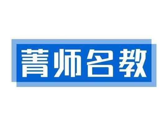 广州幼师之家教育咨询有限公司