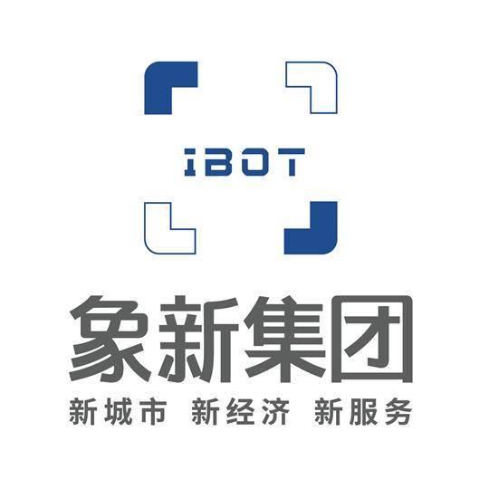福建象新科技集团有限公司