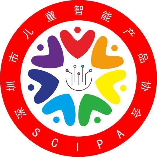 深圳市儿童智能产品协会