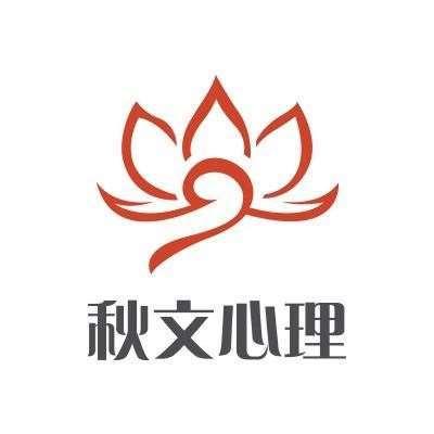 北京秋文科技有限公司