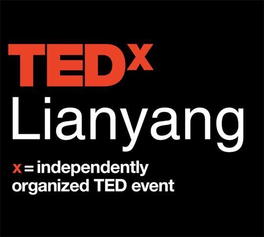 TEDxLianyang