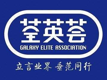 荃英荟GEA China