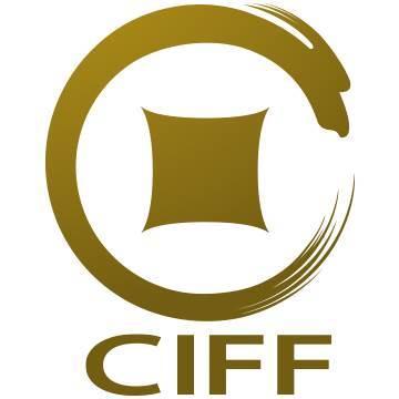 中国国际金融论坛组委会