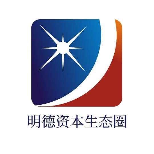 明德资本生态圈广东营运中心