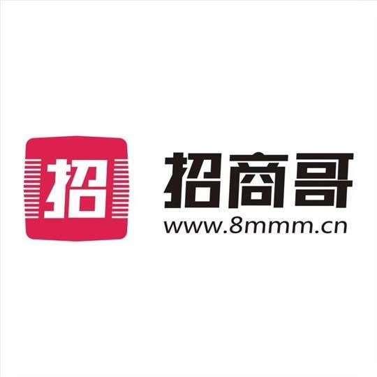广州招商哥营销策划有限公司