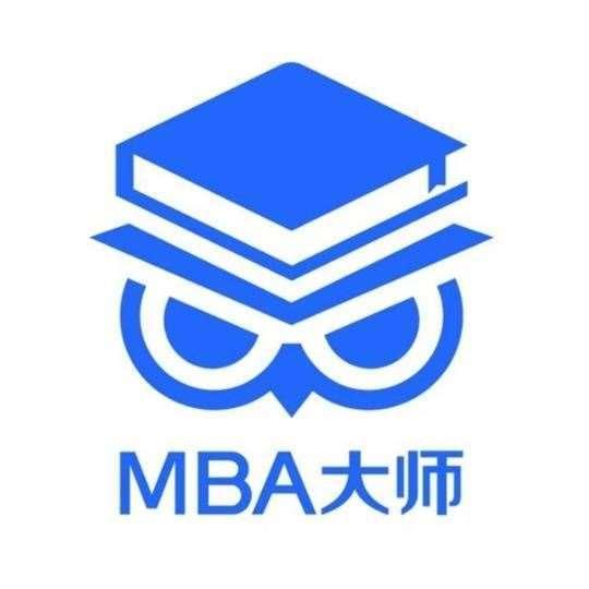 MBA大师上海中心