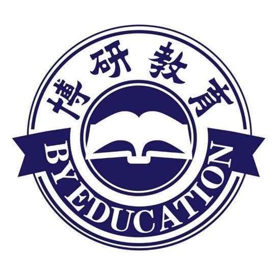 博研商学院
