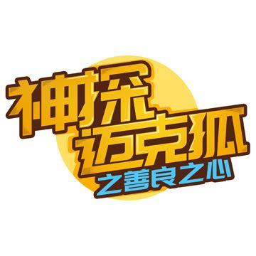 北京乡品乡景酒店管理有限公司