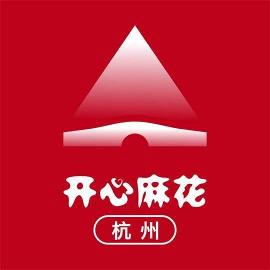 杭州开心麻花文化传媒有限公司