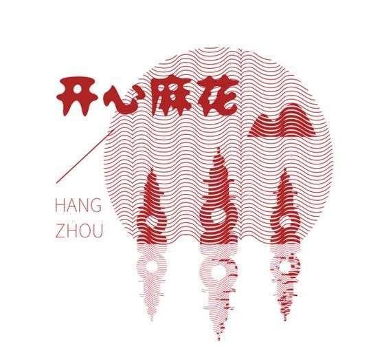 杭州開心麻花文化傳媒有限公司