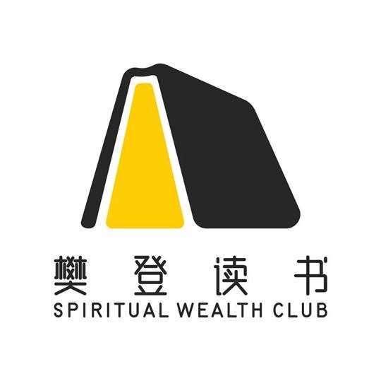 樊登读书(保兴国际)授权点
