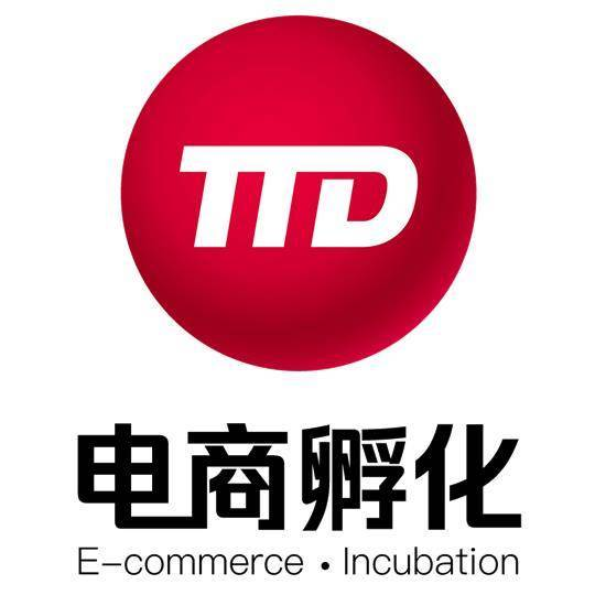 TTD电商孵化