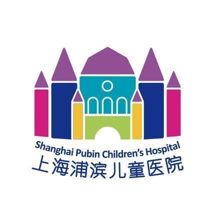 上海浦滨儿童医院