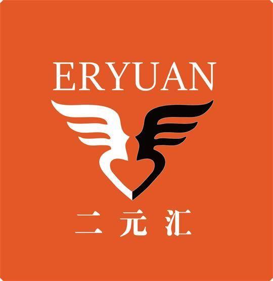 二元汇教育咨询(广东)有限公司