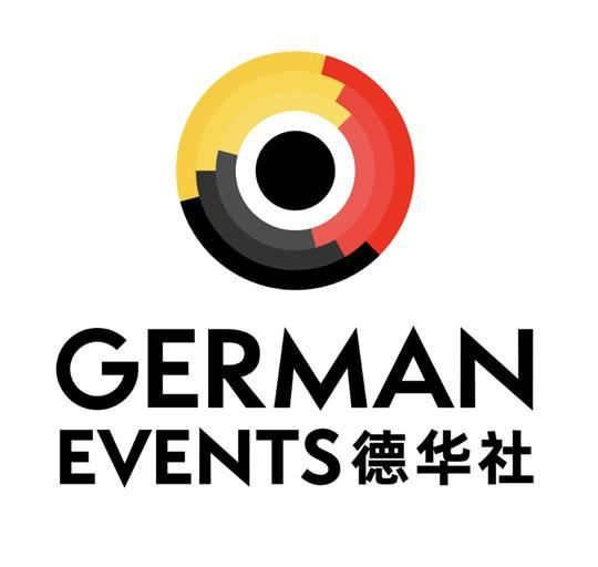 GermanEvents 德华社