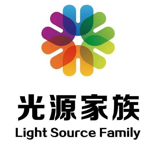 光源家族家庭财务顾问团队