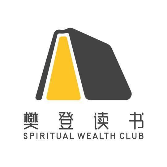 麒麟空间樊登书店北京旗舰店