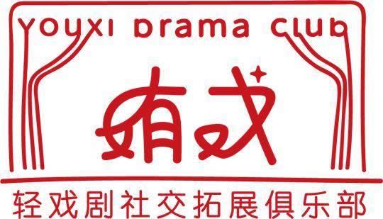 北京侑戏文化传媒有限公司