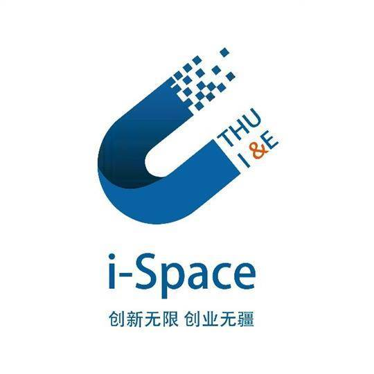 清华i-Space孵化器