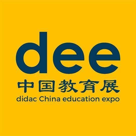 鸿尔国际展览集团-上海百茂会展