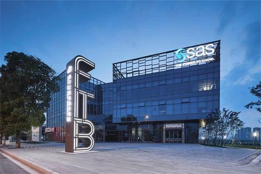 扬子江新金融示范区 SAS金融科技创新中心
