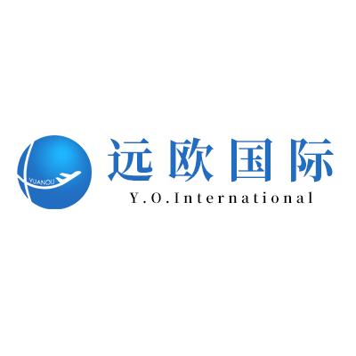 深圳市远欧国际跨境电商服务有限公司