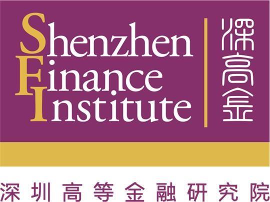 香港中文大学(深圳)高等金融研究院