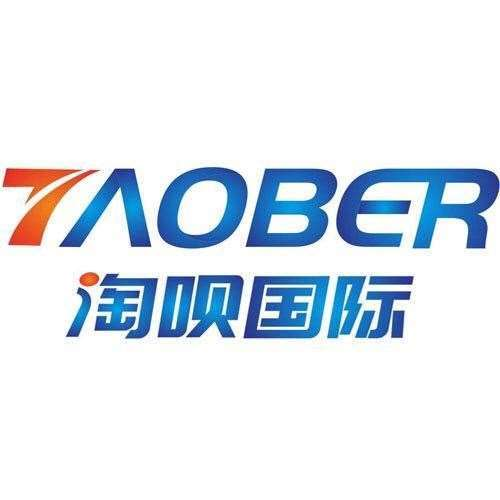 淘呗国际跨境电商