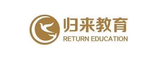 归来教育科技(深圳)有限公司