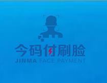 上海弘塔信息科技-今码付