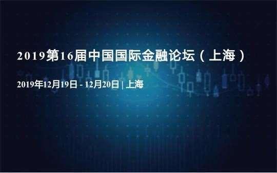 中国银行业协会  国际银行业联合会  金融时报社  国际资本市场协会