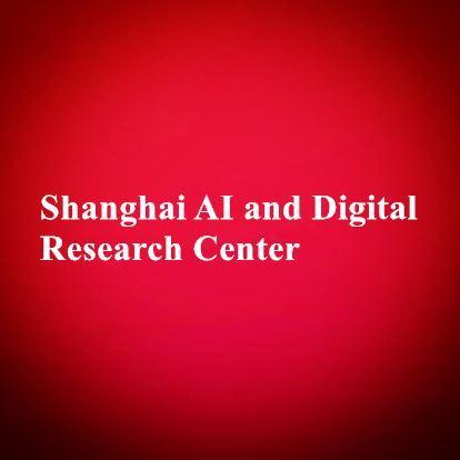 上海人工智能与数字化研究中心