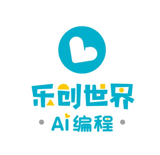 乐创世界AI编程