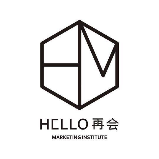 Hello再会 - 营销大学