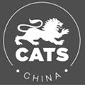 CATS China & CSVPA China(剑桥文理中国 & 剑桥艺术中国)