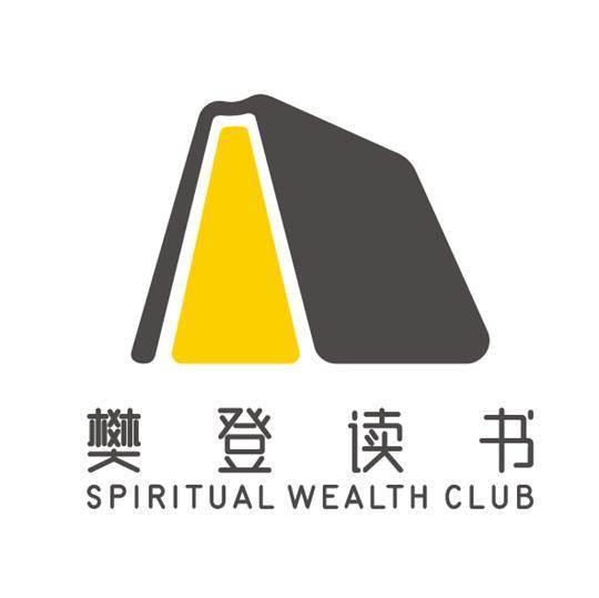 樊登读书(潍坊)运营中心