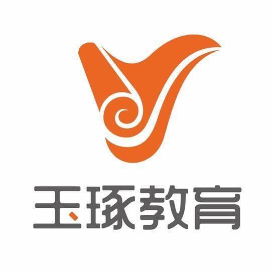 广东玉琢教育发展有限公司