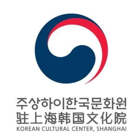 驻上海韩国文化院