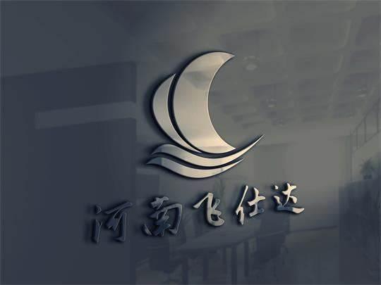 河南飞仕达文化传播有限公司