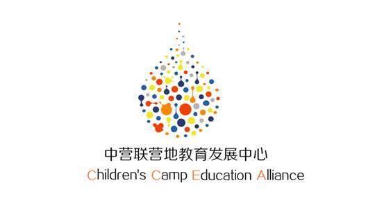 深圳市中中营联营地教育发展中心
