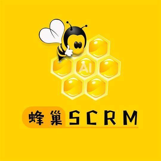 蜂巢SCRM