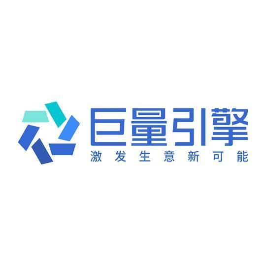 巨量引擎杭州直营中心